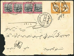 Sale Number 1114, Lot Number 1223, EgyptEGYPT, 1898, 3m on 2pi Orange, Postage Due Provisional (J19; SG D75; Nile Post PD19), EGYPT, 1898, 3m on 2pi Orange, Postage Due Provisional (J19; SG D75; Nile Post PD19)