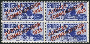 Sale Number 1114, Lot Number 1224, EgyptEGYPT, 1935, 1pi British Forces in Egypt, Silver Jubilee (M9; Nile Post BF9), EGYPT, 1935, 1pi British Forces in Egypt, Silver Jubilee (M9; Nile Post BF9)