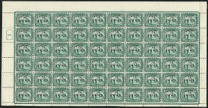 Sale Number 1114, Lot Number 1227, EgyptEGYPT, 1915, 2m Green, Inverted Overprint (O14a; SG O88a; Nile Post O15c, O15e), EGYPT, 1915, 2m Green, Inverted Overprint (O14a; SG O88a; Nile Post O15c, O15e)