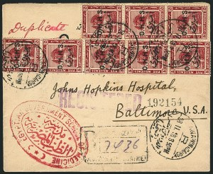 Sale Number 1114, Lot Number 1228, EgyptEGYPT, 1915, 5m Lake Official (O16; SG O90; Nile Post O17), EGYPT, 1915, 5m Lake Official (O16; SG O90; Nile Post O17)