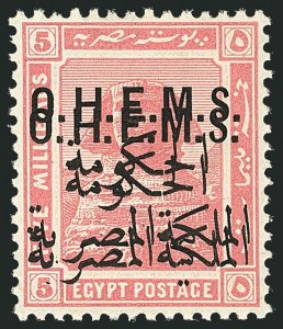 Sale Number 1114, Lot Number 1230, EgyptEGYPT, 1922, 5m Pink, Double Overprint (O25 var; Nile Post O26x), EGYPT, 1922, 5m Pink, Double Overprint (O25 var; Nile Post O26x)