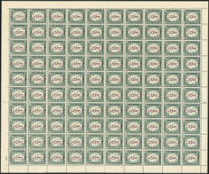 Sale Number 1114, Lot Number 1231, EgyptEGYPT, 1952, 1m-50m Official Overprint (O60-68; Nile Post O61-O69), EGYPT, 1952, 1m-50m Official Overprint (O60-68; Nile Post O61-O69)