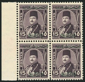 "Sale Number 1114, Lot Number 1245, Egypt Collection Lots and Occupation of PalestineEGYPT, Occupation of Palestine, 1948, 4m, 5m, 15m ""Palestine"" Overprint, Trial Color Overprints (N4/N9 vars; Nile Post P4ct, P5ct, P9ct1, P9ct2), EGYPT, Occupation of Palestine, 1948, 4m, 5m, 15m ""Palestine"" Overprint, Trial Color Overprints (N4/N9 vars; Nile Post P4ct, P5ct, P9ct1, P9ct2)"