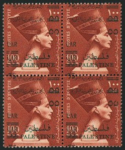 Sale Number 1114, Lot Number 1248, Egypt Collection Lots and Occupation of PalestineEGYPT, Occupation of Palestine, 1959, 55m on 100m Henna Brown, Double Surcharge (N72 var; Nile Post P68j), EGYPT, Occupation of Palestine, 1959, 55m on 100m Henna Brown, Double Surcharge (N72 var; Nile Post P68j)