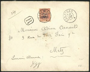 Sale Number 1114, Lot Number 1271, French Offices in ZanzibarFRANCE, OFFICES IN ZANZIBAR, 1896, 5a on 50c Rose on Rose (25; Yvert 28), FRANCE, OFFICES IN ZANZIBAR, 1896, 5a on 50c Rose on Rose (25; Yvert 28)