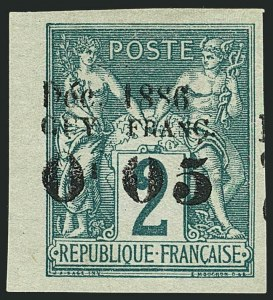 Sale Number 1114, Lot Number 1275, French GuianaFRENCH GUIANA, 1886, 5c on 2c Green on Greenish, Surcharge 10-1/2mm (1b; Yvert 1a), FRENCH GUIANA, 1886, 5c on 2c Green on Greenish, Surcharge 10-1/2mm (1b; Yvert 1a)
