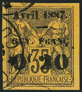 Sale Number 1114, Lot Number 1278, French GuianaFRENCH GUIANA, 1887, 20c on 35c Black on Orange (6; Yvert 4), FRENCH GUIANA, 1887, 20c on 35c Black on Orange (6; Yvert 4)