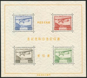 Sale Number 1114, Lot Number 1328, Japan thru ReunionJAPAN, 1929-34, Communication Day Souvenir Sheet (C8), JAPAN, 1929-34, Communication Day Souvenir Sheet (C8)