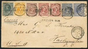 Sale Number 1114, Lot Number 1337, Japan thru ReunionNETHERLANDS, 1888, 22-1/2c Dark Green (29), NETHERLANDS, 1888, 22-1/2c Dark Green (29)