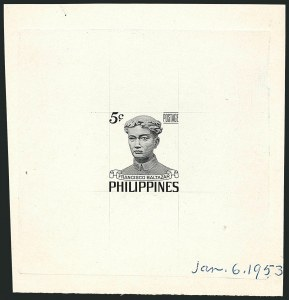Sale Number 1114, Lot Number 1338, Japan thru ReunionPHILIPPINES, 1953, 5c Baltazar, Large Die Proofs (584P), PHILIPPINES, 1953, 5c Baltazar, Large Die Proofs (584P)
