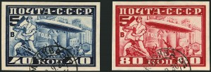 Sale Number 1114, Lot Number 1341, RussiaRUSSIA, 1930, 40k-80k Graf Zeppelin, Imperforate (C12b-C13b; Zagorsky 0256-0257), RUSSIA, 1930, 40k-80k Graf Zeppelin, Imperforate (C12b-C13b; Zagorsky 0256-0257)