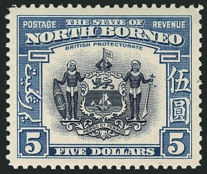Sale Number 1114, Lot Number 400, Nigeria thru NyasalandNORTH BORNEO, 1939, 1c-$5.00 Pictorials (193-207; SG 303-317), NORTH BORNEO, 1939, 1c-$5.00 Pictorials (193-207; SG 303-317)