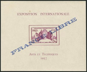 "Sale Number 1114, Lot Number 604, French IndiaFRENCH INDIA, 1941, 5fa ""France Libre"" Souvenir Sheet (140; Yvert BF2), FRENCH INDIA, 1941, 5fa ""France Libre"" Souvenir Sheet (140; Yvert BF2)"