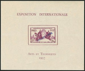 "Sale Number 1114, Lot Number 605, French IndiaFRENCH INDIA, 1941, 5fa ""France Libre"" Souvenir Sheet (140a; Yvert BF3), FRENCH INDIA, 1941, 5fa ""France Libre"" Souvenir Sheet (140a; Yvert BF3)"