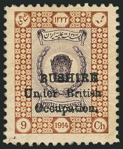 Sale Number 1114, Lot Number 870, Bahamas thru BushireBUSHIRE, 1915, 9c Yellow Brown & Violet (N20; SG 20), BUSHIRE, 1915, 9c Yellow Brown & Violet (N20; SG 20)