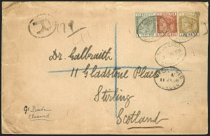 Sale Number 1114, Lot Number 976, Fiji thru Hong KongGIBRALTAR, 1889-95, 5c Green, 40c Orange Brown, 1p Bister & Blue (29, 33, 36A; SG 22, 27, 31), GIBRALTAR, 1889-95, 5c Green, 40c Orange Brown, 1p Bister & Blue (29, 33, 36A; SG 22, 27, 31)