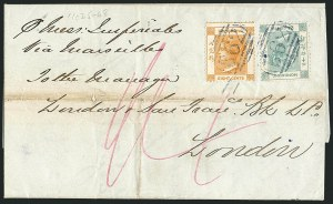 Sale Number 1114, Lot Number 985, Fiji thru Hong KongHONG KONG, 1865, 8p Orange Buff (13; SG 11), HONG KONG, 1865, 8p Orange Buff (13; SG 11)