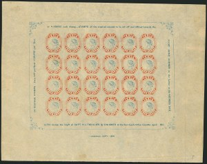 Sale Number 1114, Lot Number 990, IndiaINDIA, 1894, 4a Red & Blue, Thuillier & Smith Reprint of 1854, Close Setting, INDIA, 1894, 4a Red & Blue, Thuillier & Smith Reprint of 1854, Close Setting