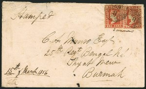 Sale Number 1114, Lot Number 998, IndiaINDIA, 1854, 1a Red (4; SG 14), INDIA, 1854, 1a Red (4; SG 14)