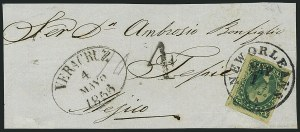 Sale Number 1115, Lot Number 2125, 10c 1851-56 Issue (Scott 13-14)10c Green, Ty. II (14), 10c Green, Ty. II (14)
