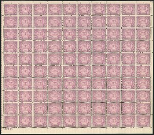 Sale Number 1116, Lot Number 3396, 1922 and Later Issues50c Lilac (701), 50c Lilac (701)