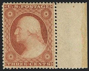 Sale Number 1120, Lot Number 1200, 1c-3c 1857-60 Issue (Scott 18-26A)3c Dull Red, Ty. III (26). Mint N.H, 3c Dull Red, Ty. III (26). Mint N.H
