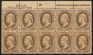 Sale Number 1120, Lot Number 1366, 1881-83 American Bank Note Co. Issues (Scott 205-211B)10c Brown (209), 10c Brown (209)