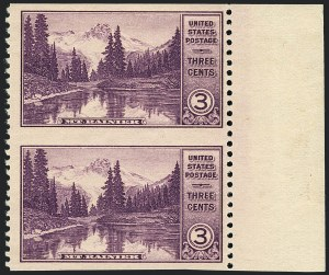 Sale Number 1120, Lot Number 1589, Modern Errors (National Parks Issue, Scott 740a-746a)3c Mt. Ranier, Vertical Pair, Imperforate Horizontally (742a), 3c Mt. Ranier, Vertical Pair, Imperforate Horizontally (742a)