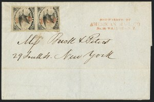 Sale Number 1124, Lot Number 4, American Letter Mail Company: Small Eagle IssueAmerican Letter Mail Co., 5c Black (5L1), American Letter Mail Co., 5c Black (5L1)
