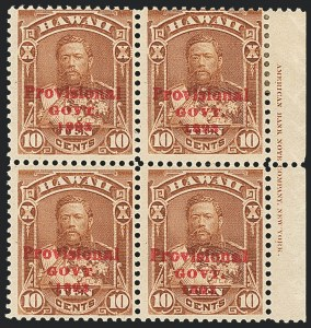 Sale Number 1126, Lot Number 76, 1893 Provisional Government Overprints10c Red Brown, Red Overprint Error (61B), 10c Red Brown, Red Overprint Error (61B)