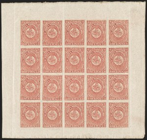 Sale Number 1130, Lot Number 1147, Canadian Provinces - NewfoundlandNEWFOUNDLAND, 1861, 4p Rose (18; SG 18), NEWFOUNDLAND, 1861, 4p Rose (18; SG 18)
