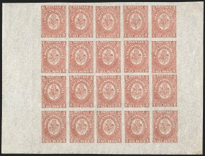 Sale Number 1130, Lot Number 1148, Canadian Provinces - NewfoundlandNEWFOUNDLAND, 1861-62, 6p Rose (20; SG 20), NEWFOUNDLAND, 1861-62, 6p Rose (20; SG 20)