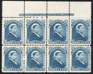 Sale Number 1130, Lot Number 1152, Canadian Provinces - NewfoundlandNEWFOUNDLAND, 1880, 3c Blue (49; SG 47a), NEWFOUNDLAND, 1880, 3c Blue (49; SG 47a)