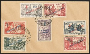 "Sale Number 1130, Lot Number 1785, French Colonies thru German East AfricaFRENCH INDIA, 1942-43, 8ca-2fa12ca Paris Exposition and World's Fair with ""France Libre"" Overprint (177-183; Yvert 171-176, 183), FRENCH INDIA, 1942-43, 8ca-2fa12ca Paris Exposition and World's Fair with ""France Libre"" Overprint (177-183; Yvert 171-176, 183)"