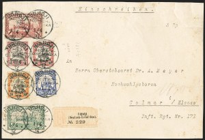 Sale Number 1130, Lot Number 1790, French Colonies thru German East AfricaGERMAN EAST AFRICA, 1900, 1r Claret, 2r Yellow Green (19-20), GERMAN EAST AFRICA, 1900, 1r Claret, 2r Yellow Green (19-20)