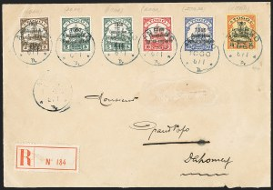 Sale Number 1130, Lot Number 1909, Togo (French) thru Vatican CityTOGO (FRENCH), 1915, 5pf, 10pf, 20pf Overprints (165-167; Yvert), TOGO (FRENCH), 1915, 5pf, 10pf, 20pf Overprints (165-167; Yvert)