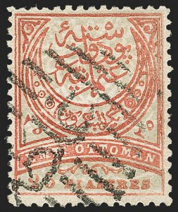 Sale Number 1130, Lot Number 1912, Togo (French) thru Vatican CityTURKEY, 1876, 25pi Red & Blue, in Plate of 5pi (57b; Michel 35 var), TURKEY, 1876, 25pi Red & Blue, in Plate of 5pi (57b; Michel 35 var)