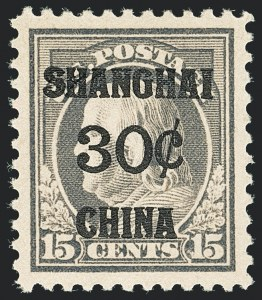 Sale Number 1138, Lot Number 1774, Offices in China (Scott K1-K17)30c on 15c Offices in China (K12), 30c on 15c Offices in China (K12)