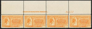 Sale Number 1139, Lot Number 107, Back-of-Book Issues10c Orange, Special Delivery (E3), 10c Orange, Special Delivery (E3)