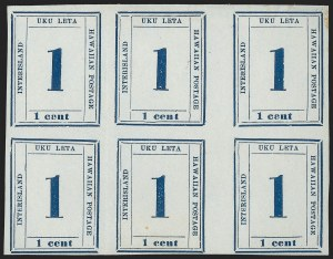Sale Number 1140, Lot Number 1510, U.S. Possessions, HawaiiHAWAII, 1865, 1c Dark Blue (25), HAWAII, 1865, 1c Dark Blue (25)