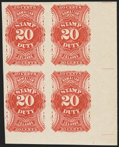 Sale Number 1140, Lot Number 1517, U.S. Possessions, HawaiiHAWAII, 1894, 20c Red, Imperforate (R9a), HAWAII, 1894, 20c Red, Imperforate (R9a)