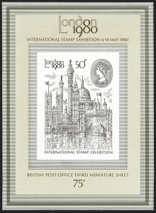 Sale Number 1143, Lot Number 3055, Great Britain - King George VI-Queen Elizabeth II IssuesGREAT BRITAIN, 1980, 50p London 1980 Souvenir Sheet, Imperforate (SG MS1119a), GREAT BRITAIN, 1980, 50p London 1980 Souvenir Sheet, Imperforate (SG MS1119a)