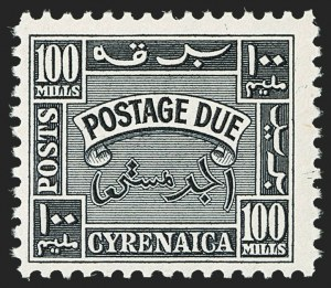 Sale Number 1143, Lot Number 3060, Great Britain - King George VI-Queen Elizabeth II IssuesBRITISH OFFICES IN THE MIDDLE EAST, Cyrenaica, 1950, 2m-100m Postage Dues (SG D149-D155), BRITISH OFFICES IN THE MIDDLE EAST, Cyrenaica, 1950, 2m-100m Postage Dues (SG D149-D155)