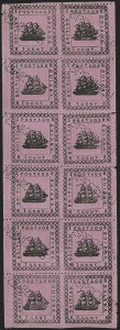 Sale Number 1143, Lot Number 3159, British GuianaBRITISH GUIANA, 1882, 1c Black on Magenta (103-104; SG 162, 164), BRITISH GUIANA, 1882, 1c Black on Magenta (103-104; SG 162, 164)