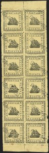 Sale Number 1143, Lot Number 3160, British GuianaBRITISH GUIANA, 1882, 2c Black on Yellow (105-106; SG 163, 165), BRITISH GUIANA, 1882, 2c Black on Yellow (105-106; SG 163, 165)