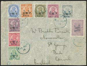 Sale Number 1143, Lot Number 3332, German East Africa - Mafia IslandGERMAN EAST AFRICA, Mafia Island, 1915, 1r Lilac, Without Overprint on Fiscal Stamp (NL70; SG M31 var), GERMAN EAST AFRICA, Mafia Island, 1915, 1r Lilac, Without Overprint on Fiscal Stamp (NL70; SG M31 var)