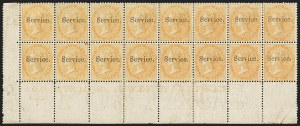 Sale Number 1143, Lot Number 3413, India - OfficialsINDIA, 1866, 2a Yellow, Official (SG O12; Scott O8), INDIA, 1866, 2a Yellow, Official (SG O12; Scott O8)