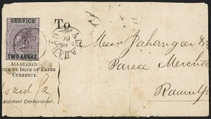 Sale Number 1143, Lot Number 3415, India - OfficialsINDIA, 1866, 2a Violet, Official (SG O15; Scott O11), INDIA, 1866, 2a Violet, Official (SG O15; Scott O11)