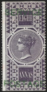 Sale Number 1143, Lot Number 3421, India - OfficialsINDIA, 1866, 8a Violet, Official (SG O18; Scott O14), INDIA, 1866, 8a Violet, Official (SG O18; Scott O14)