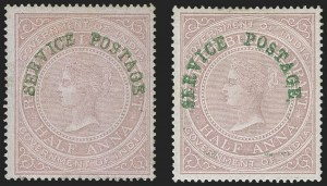 Sale Number 1143, Lot Number 3422, India - OfficialsINDIA, 1866, -1/2a Violet, Official (SG O19; Scott O15), INDIA, 1866, -1/2a Violet, Official (SG O19; Scott O15)